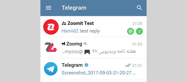 آپدیت جدید تلگرام: استیکرهای محبوب و اطلاع از ریپلای و منشن