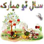 استیکر تبریک عید نوروز تلگرام