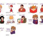استیکر فارسی متن دار